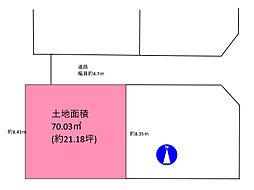 東大阪市花園本町2丁目 売土地
