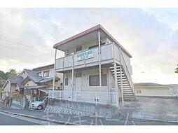 広島県広島市安芸区矢野東3丁目の賃貸アパートの外観