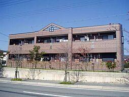 兵庫県たつの市揖西町南山2丁目の賃貸マンションの外観