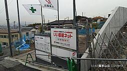 大阪府東大阪市上四条町の賃貸アパートの外観
