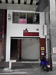 丸善中通ビル201号