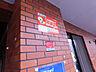 外観,2DK,面積40.65m2,賃料6.0万円,札幌市営東西線 バスセンター前駅 徒歩4分,,北海道札幌市中央区北二条東2丁目1番34号