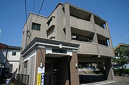 宗像北田マンション[2階]の外観