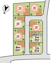 売土地 三豊市詫間町詫間 サニーサイド的場