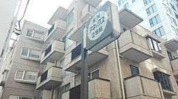 氷川アネックス2号館[3階]の外観