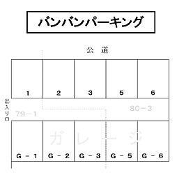 知立駅 0.5万円
