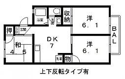 セジュール高井[203号室号室]の間取り