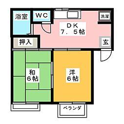 コスモハイツ本郷[2階]の間取り