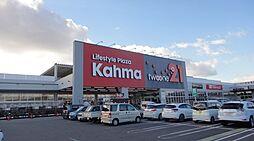 DCMカーマ21稲沢店 約1826m 徒歩約23分