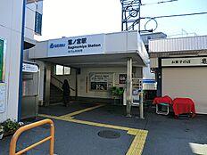 西武新宿駅「鷺ノ宮」駅