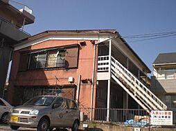 信和荘[2階]の外観