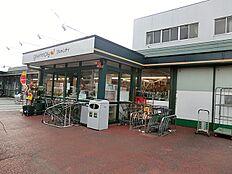 グルメシティ成瀬台店