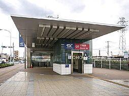 六町駅 4,990万円