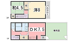 [テラスハウス] 兵庫県姫路市八代富士才町 の賃貸【/】の間取り