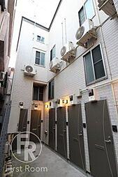 東京都大田区大森北6丁目の賃貸アパートの外観