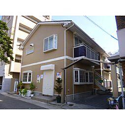 兵庫県神戸市兵庫区永沢町2丁目の賃貸アパートの外観