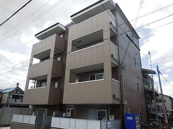 兵庫県尼崎市中在家町3丁目の賃貸マンションの外観