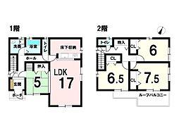 王寺駅 2,980万円