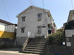 神奈川県横浜市都筑区見花山の賃貸アパートの外観