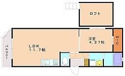 アトラクティ高宮[2階]の間取り