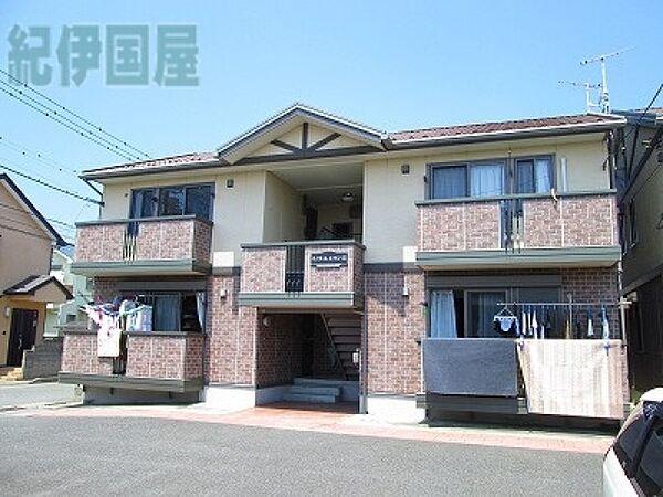 マノワールヒサシIII 1階の賃貸【神奈川県 / 小田原市】