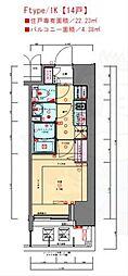 JR東海道・山陽本線 兵庫駅 徒歩3分の賃貸マンション 8階1Kの間取り