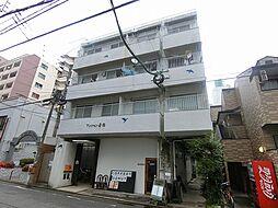 若鶴マンション[4階]の外観
