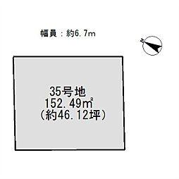 泉南郡田尻町吉見第3期35号地売土地