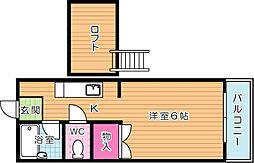 ファーボ藤原[2階]の間取り