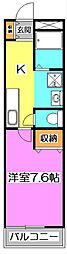 クレールメゾン鶴瀬[3階]の間取り