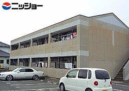 カーサアルコバレーノ[1階]の外観