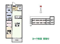 ロンサール B[103号室]の間取り