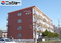 六名駅 5.2万円