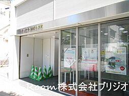 銀行神奈川銀行 相模台支店まで83m
