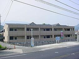 広島県広島市安佐北区三入5丁目の賃貸アパートの外観