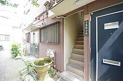 壱番館小林[2階]の外観
