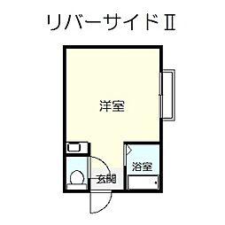 リバーサイド2[2階]の間取り