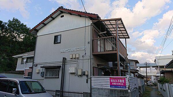 リムーブルミニヨン 2階の賃貸【山口県 / 山口市】