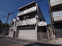 岡本南マンション[3階]の外観