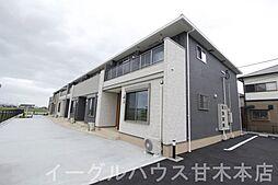 甘木駅 5.1万円