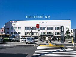 竹ノ塚駅 4,990万円