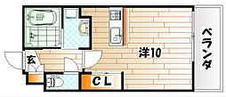 アクシオ小倉[2階]の間取り