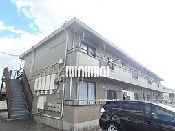 コンフレール サンパティ[2階]の外観