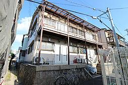 山陽須磨駅 3.5万円