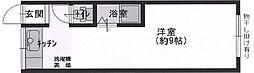 春日野道駅 4.0万円