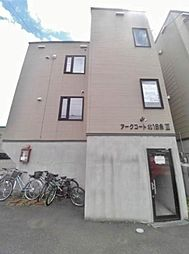 環状通東駅 5.0万円