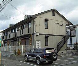 兵庫県姫路市西夢前台2丁目の賃貸アパートの外観