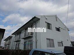 パインハイツA・B[2階]の外観
