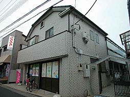 東京都三鷹市中原4丁目の賃貸アパートの外観
