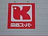 周辺,2DK,面積35m2,賃料5.5万円,阪急京都本線 高槻市駅 徒歩36分,JR東海道・山陽本線 高槻駅 3.4km,大阪府高槻市辻子3丁目